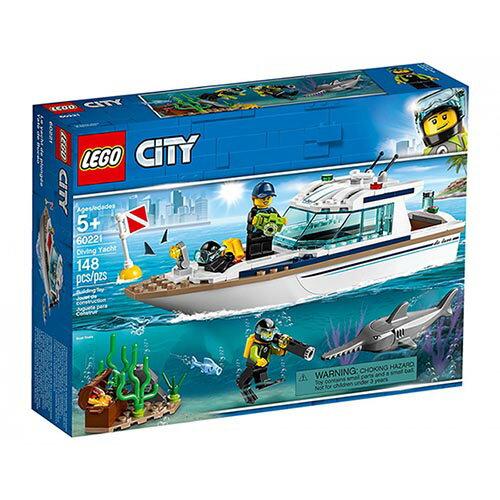 樂高LEGO 60221 City Great Vehicles 城市系列 - 潛水遊艇 - 限時優惠好康折扣