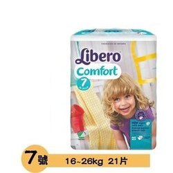 麗貝樂 Libero 嬰兒紙尿褲XXXL 7號-21片 442元(現貨7包)(限超商取件3包)
