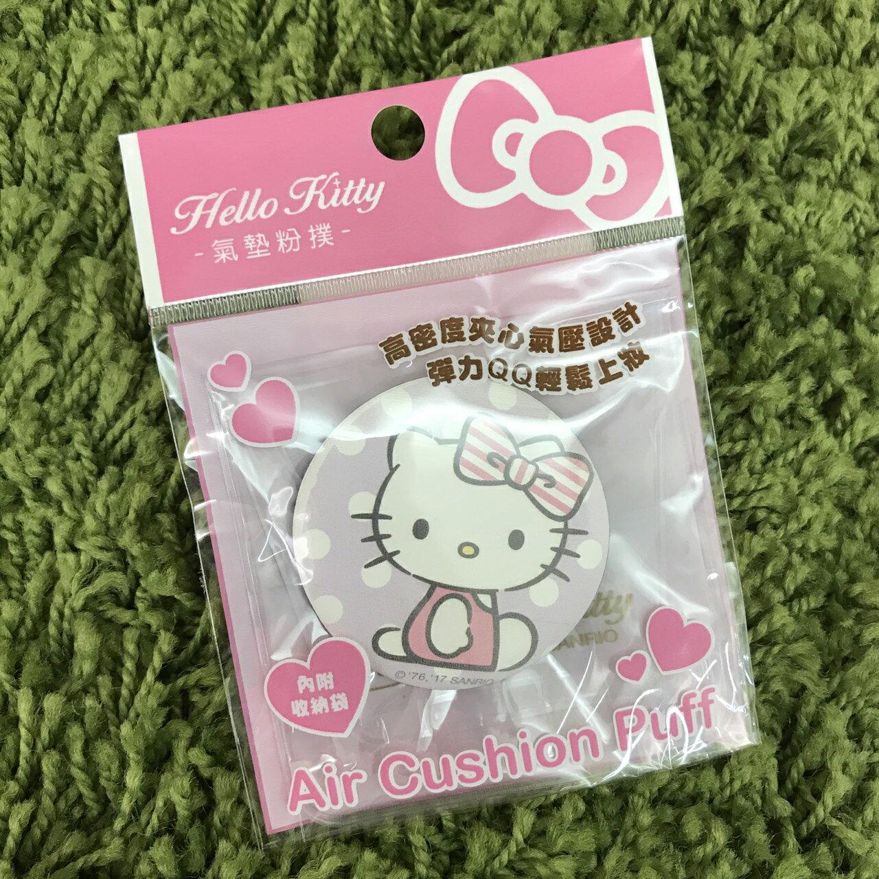 【唯愛日本】 17082500002 氣墊粉撲附收納袋-KT點點 三麗鷗 kitty 凱蒂貓 粉餅 美妝用品