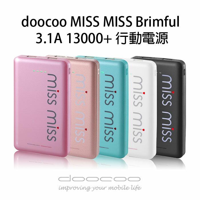 doocoo Miss Miss Brimful 13000+ 行動電源