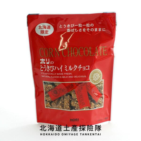 「日本直送美食」[HORI] 玉米巧克力棒 (牛奶巧克力) ~ 北海道土產探險隊~ 2