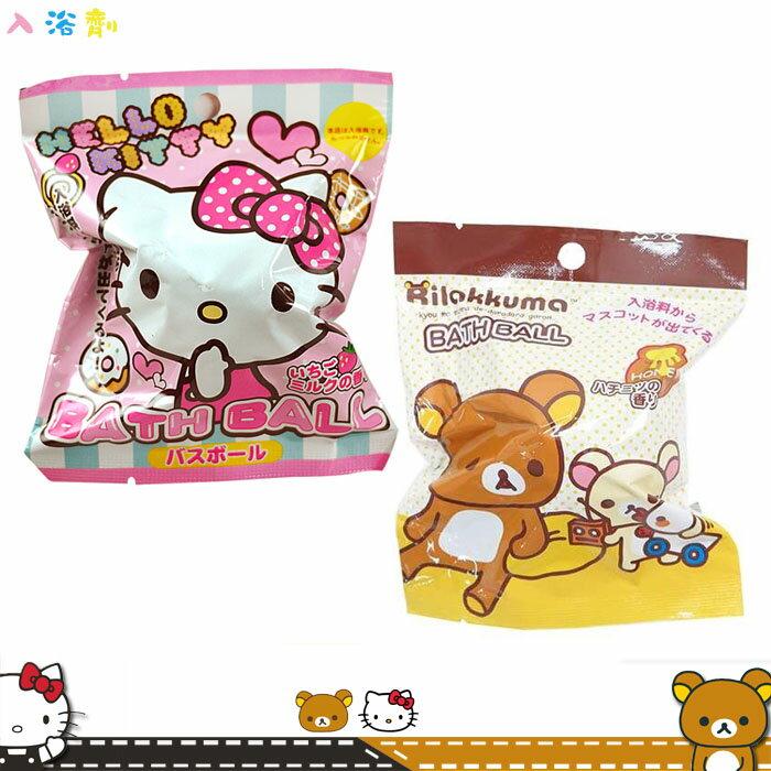 Hello Kitty 凱蒂貓 三麗鷗 Rilakkuma 懶懶熊 拉拉熊 鬆弛熊 SAN-X 洗澡 沐浴球 入浴劑 日本進口正版 183010