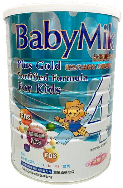 (新包裝)佑爾康 貝親 新生代 金配方 兒童 (3歲以上) 專用奶粉 900g