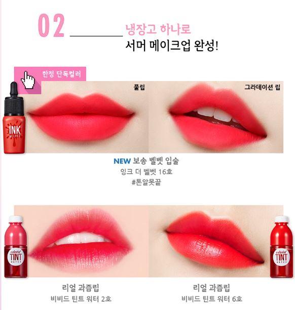 韓國Peripera 小冰箱彩妝套組 2018限定組 OH NI.姐姐 2