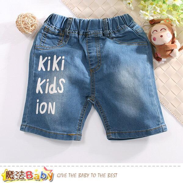 童裝男女童夏季牛仔短褲魔法Baby~k50777