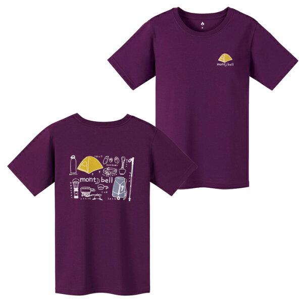 【mont-bell日本】WICKRON短袖排汗衣排汗T恤機能衣山の道具女款桑紅色/1114254