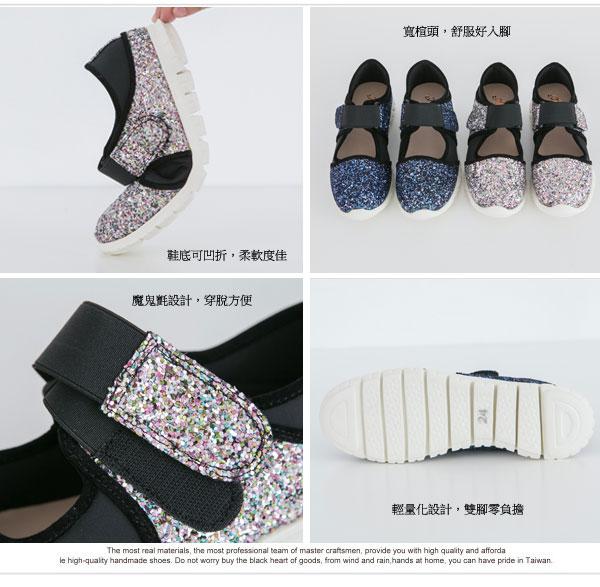 輕量化亮片運動風氣墊鞋。AppleNana蘋果奈奈【QC131121380】 2