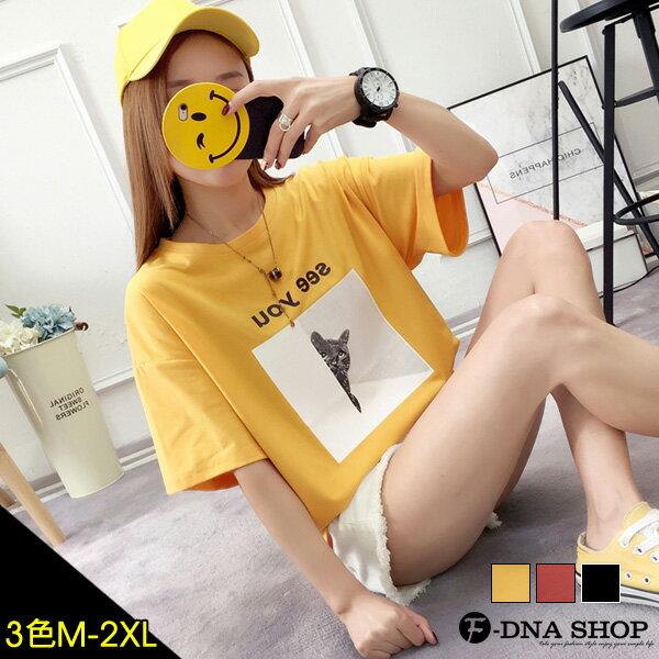 F-DNA★Seeyou貓咪印圖圓領短袖上衣T恤(3色-M-2XL)【ET12655】
