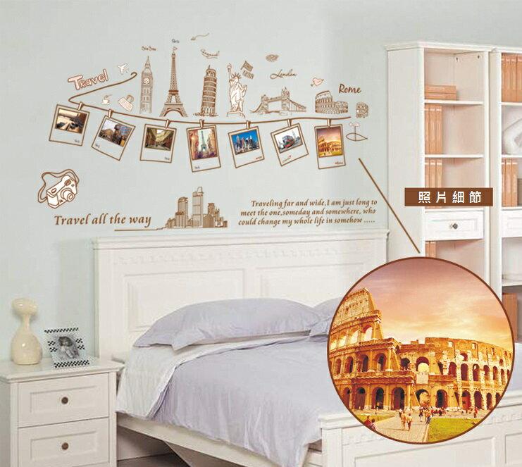 【壁貼王國】相片貼系列無痕壁貼 《世界旅行 - AY9011》