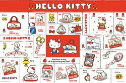 Hello Kitty創意生活小物拼圖1000片-121