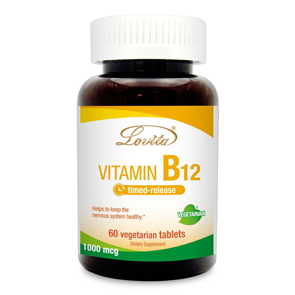 【小資屋】Lovita愛維他 高單位緩釋型維生素B12 1000mcg(60顆)