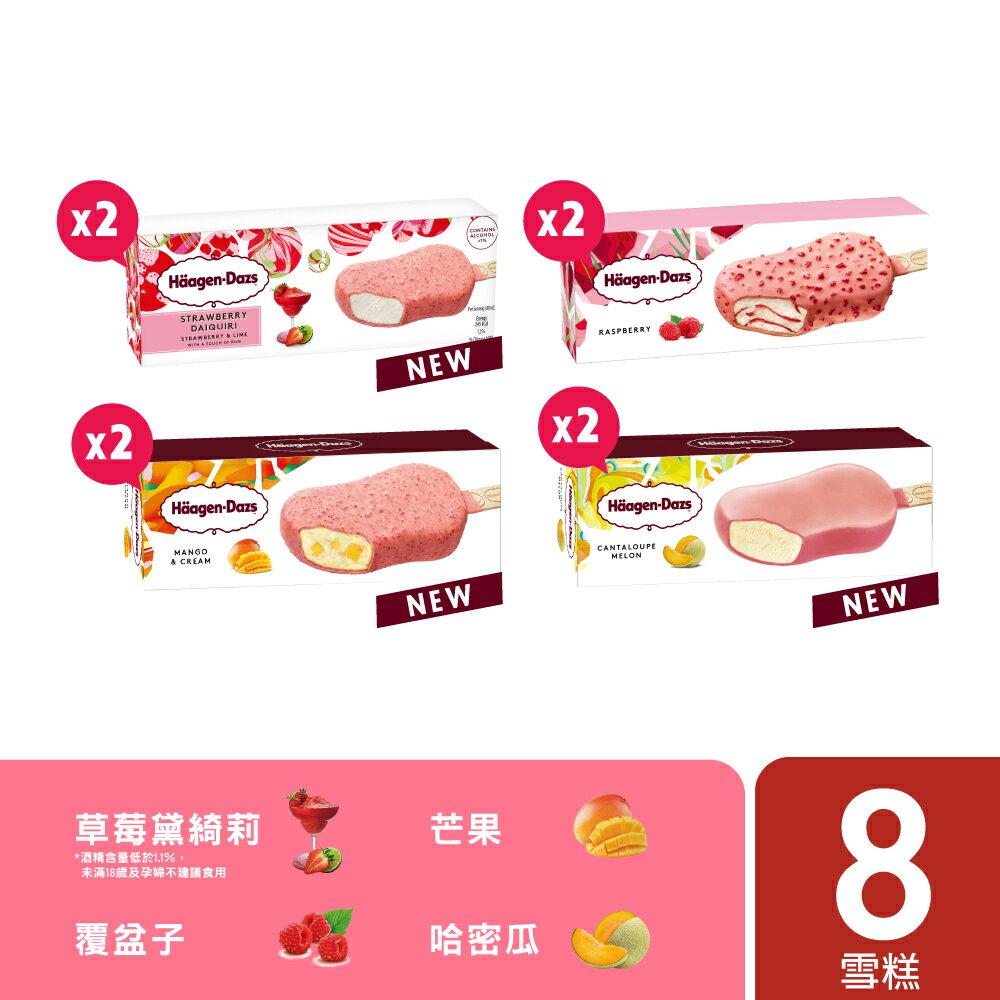 哈根達斯 粉紅綻放脆皮雪糕8入組 - 日本必買 日本樂天熱銷Top 日本樂天熱銷