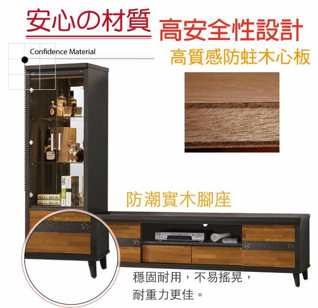 【綠家居】比德 現代8.1尺電視櫃/展示櫃組合(展示櫃+電視櫃)
