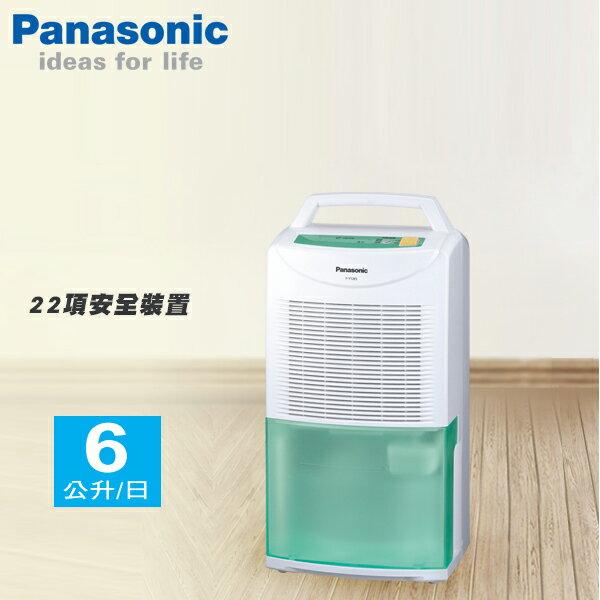 Panasonic國際牌6公升除濕機F-Y12ES(F-Y105SW完售後新機種)
