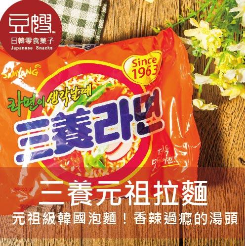 【豆嫂】韓國泡麵 SAMYANG 三養元祖拉麵(5包/袋)