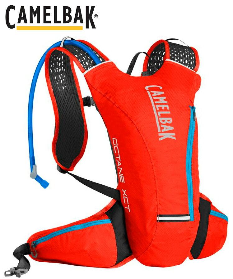 Camelbak Octane XCT 輕量多功能運動背包/水袋背包/ 附2升吸管水袋 CB1140602900 橘紅