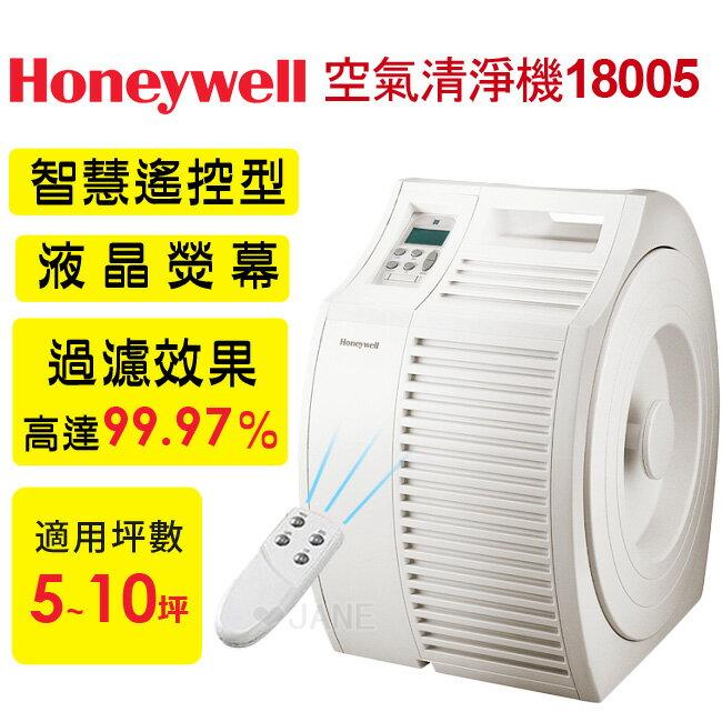 【加贈1顆濾心+4片濾網】 Honeywell 智慧型空氣清淨機(5~10坪)18005【HPA-100可參考】 - 限時優惠好康折扣