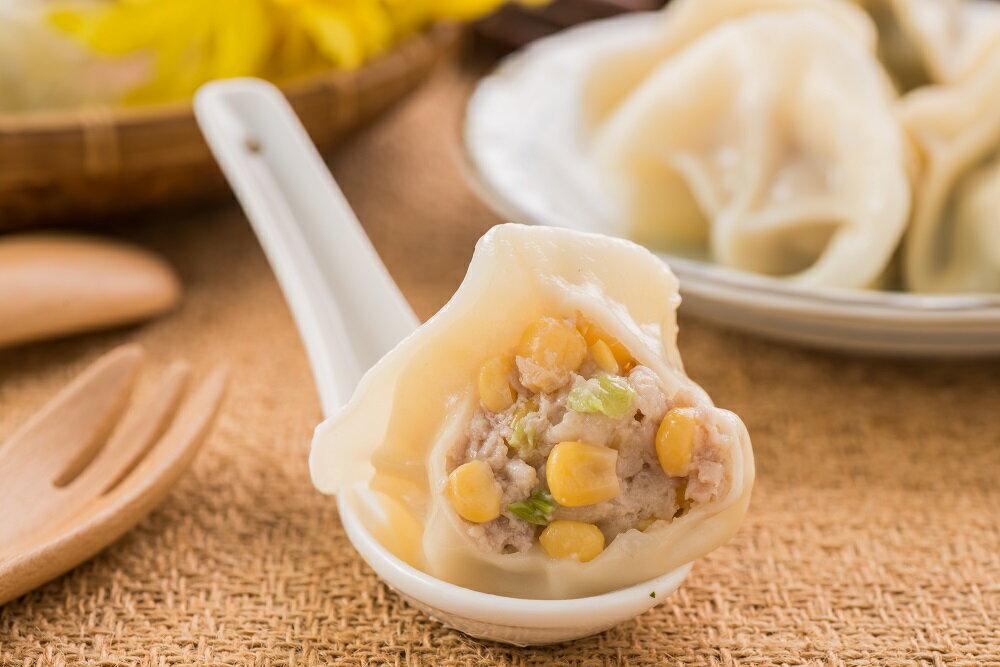 玉米水餃(20粒)【一戶手作水餃】香甜可口,營養滿分,年輕朋友的最愛 1