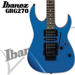 【非凡樂器】Ibanez GRG270 大搖座電吉他入門【吉他高品質首選/金屬黑/公司貨保固】送GUITAR LINK界面