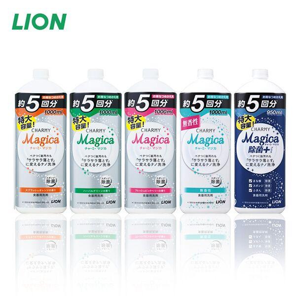日本獅王Lion Magica洗碗精補充瓶-大 - 限時優惠好康折扣