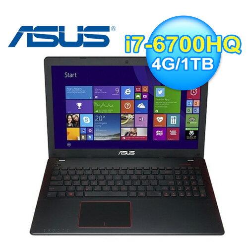 ASUS 華碩 X550VX~0113J 15.6吋 筆電 黑紅W10