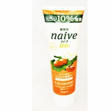 【敵富朗超巿】Kracie植物性洗面乳-乳油木果