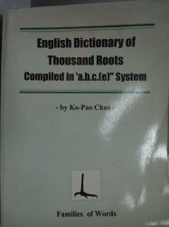 【書寶二手書T2/歷史_KQU】English Dictionary of Thousand Roots…