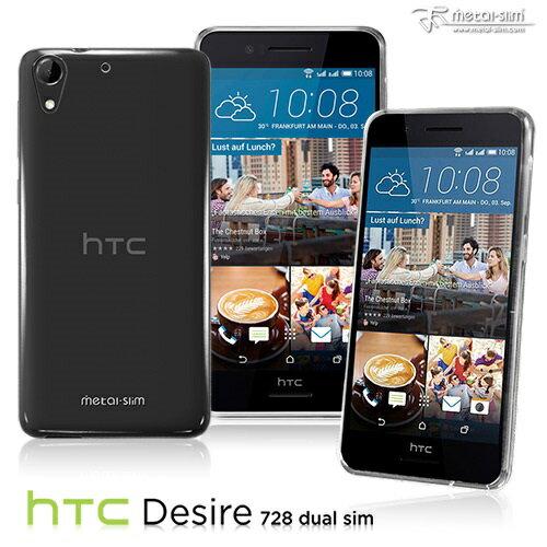 【UNIPRO】Metal-Slim HTC Desire 728 dual sim 奈米高抗刮PC TPU 透明保護殼