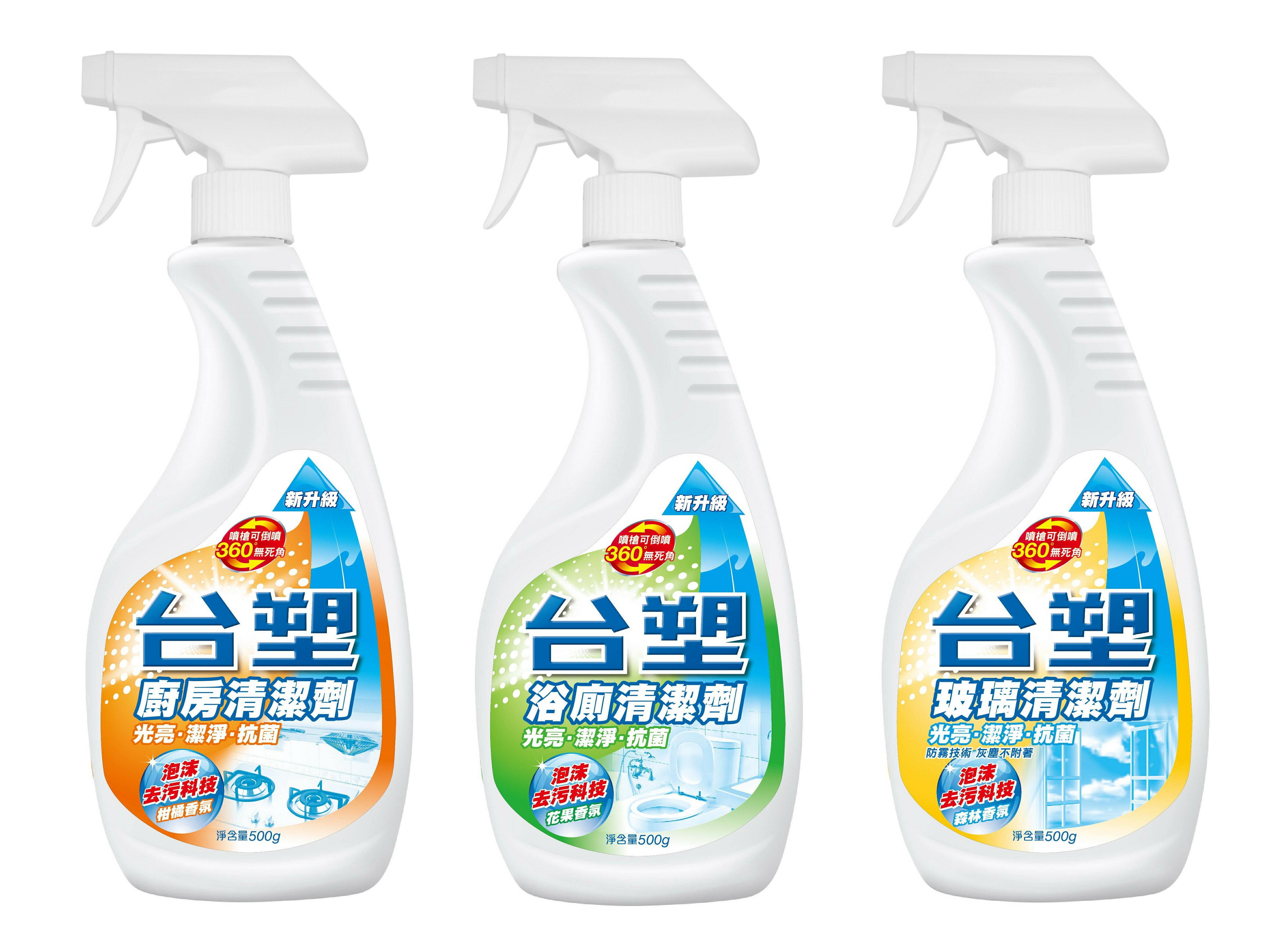 【購購購】台塑生醫 三寶清潔組~玻璃 / 廚房 / 浴廁清潔劑【任選3瓶】(升級版) 0
