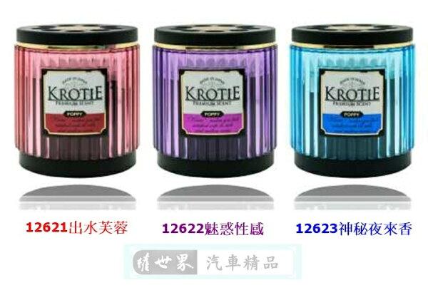 權世界汽車百貨用品:權世界@汽車用品日本DIAXKROTIE亮彩果凍香水消臭芳香劑12621-三種味道選擇
