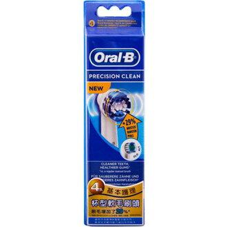 【Oral-B】歐樂B 彈性軟毛杯型刷頭(4入)EB20-4