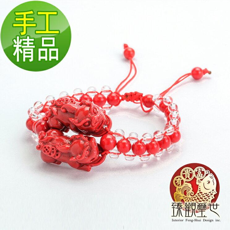 貔貅手鍊 質感紅珊瑚貔貅串珠手鍊 開光 臻觀璽世 IS0038