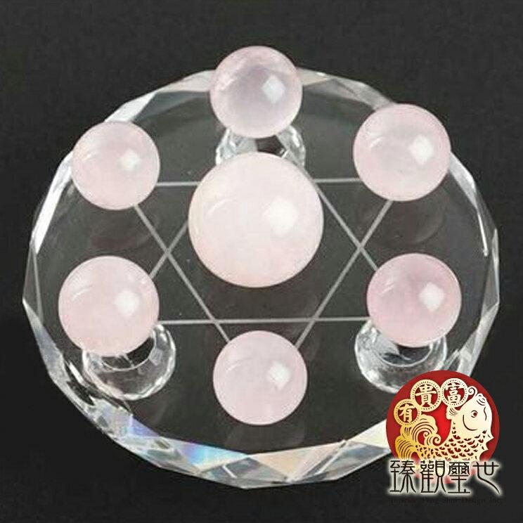 水晶 粉晶七星陣家居擺件 含開光 臻觀璽世 IS1263