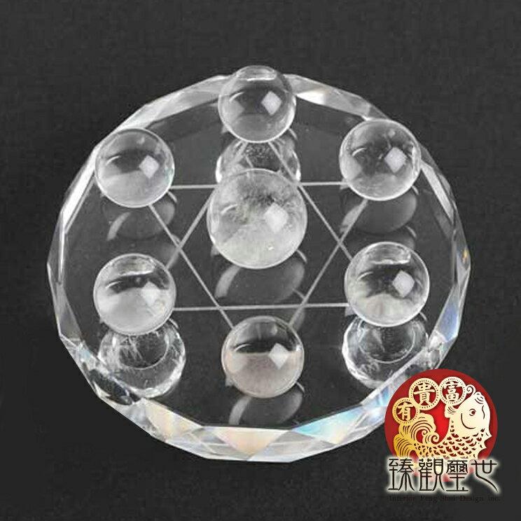 水晶 天然白水晶七星陣家居擺件 含開光 臻觀璽世 IS1706