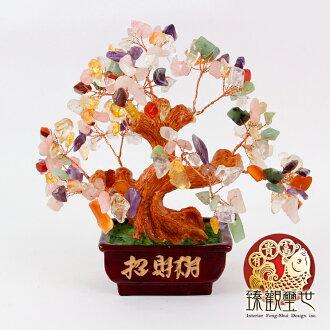 水晶 小號天然水晶七彩色發財樹 招財樹擺件 含開光 臻觀璽世 IS1798