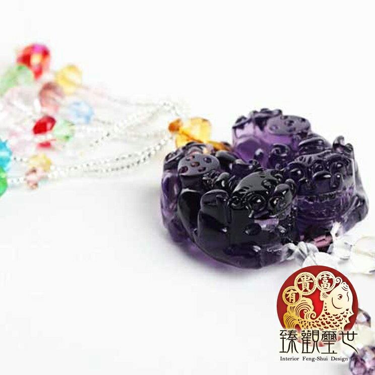 貔貅 增福紫琉璃貔貅項鍊 含開光 臻觀璽世 IS2167