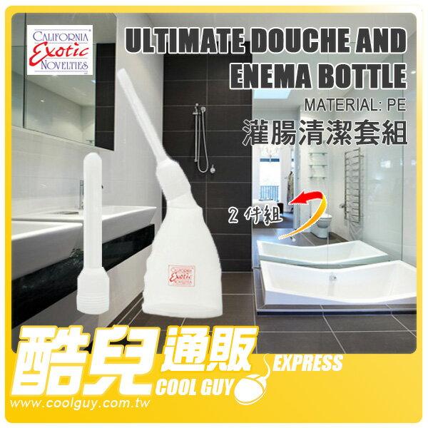 【盒裝】美國 CEN 灌腸清潔套組 Ultimate Douche and Enema Bottle 美國原裝進口