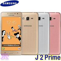 Samsung 三星到Samsung Galaxy J2 Prime 5吋四核智慧機-贈超薄果凍套+車用手機支架+韓版收納包+USB-LED燈