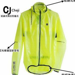美麗大街【BK069】 防風 防寒 單車 雨衣防風衣