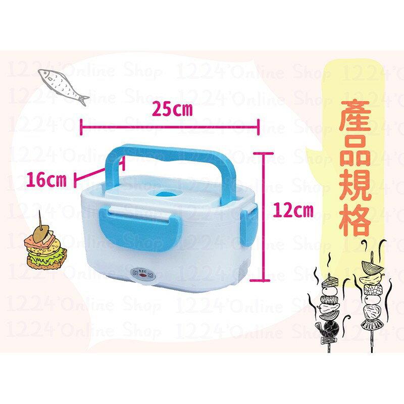 【不鏽鋼加熱便當盒】加熱便當盒 加熱飯盒 餐盒 便當盒 保溫便當盒 飯盒【AB005】 9