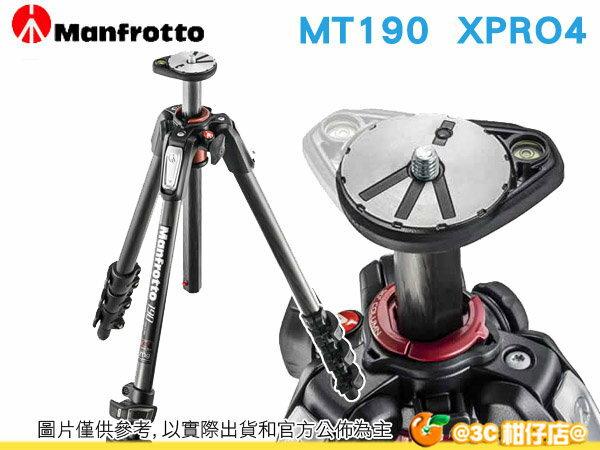送原廠腳架袋 曼富圖 Manfrotto 鋁合金四節腳架 4節 190系列 MT190XPRO4 190XPRO4 正成公司貨 承重7KG