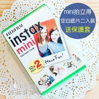 菲林因斯特 送保護套《 空白底片 二入裝 》Fujifilm 富士 mini專用 拍立得底片 20張包裝-菲林因斯特-3C特惠商品