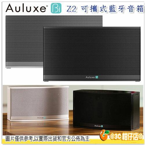 "JS 淇譽 AULUXE Z2 藍牙喇叭 公司貨 內建兩顆 3"" 全音域單體 搭載藍牙、NFC & AUX IN等音源輸入功能 觸控式控制面板"