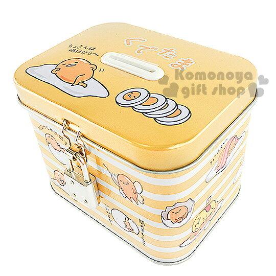 〔小禮堂〕蛋黃哥 附鎖鐵製存錢筒《金.條紋.多造型》還可當擺飾