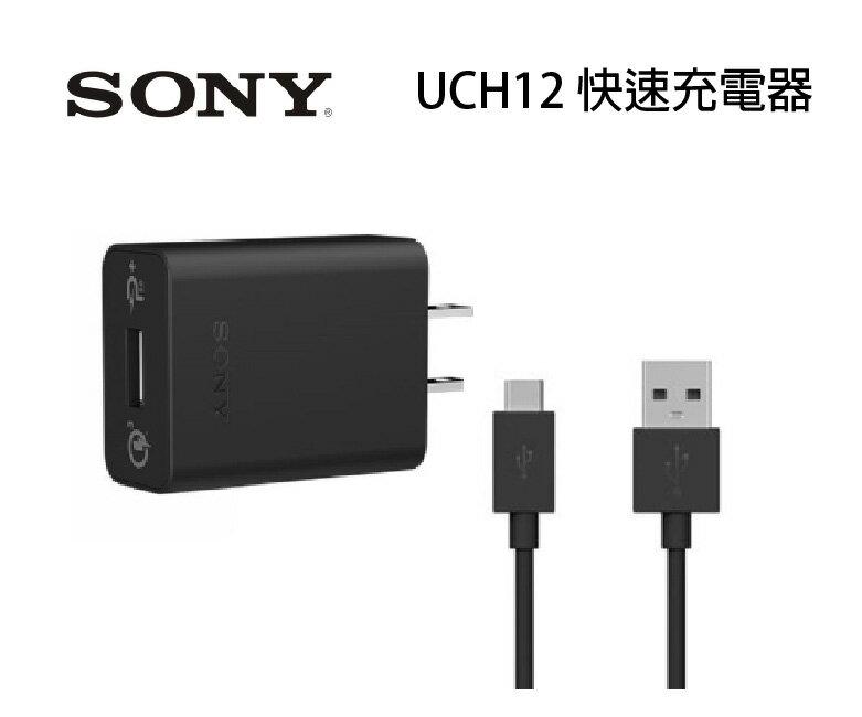 SONY UCH12 快速旅充 黑 《支援QC3.0》