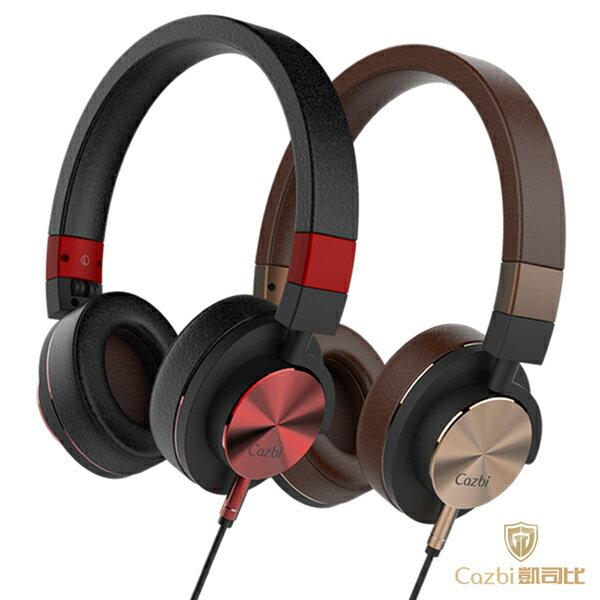 海利恩高解析折疊耳罩式耳機5217SHOPPING