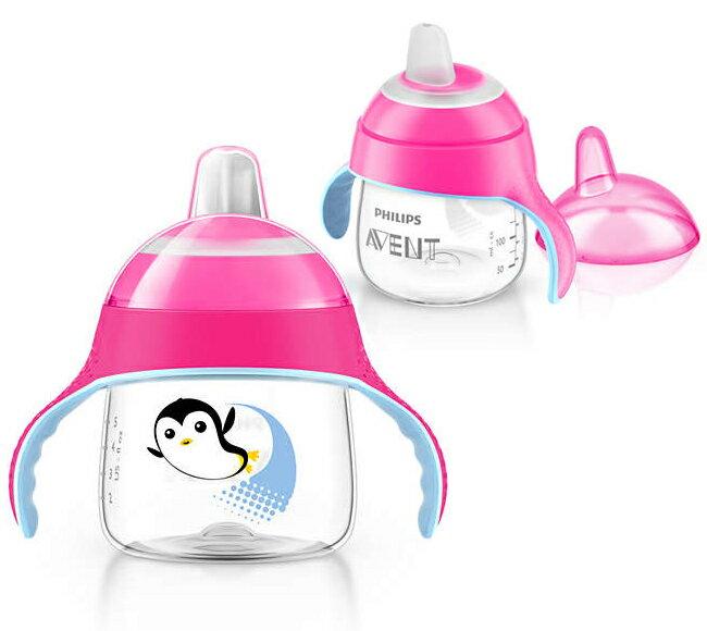 『121婦嬰用品館』AVENT 企鵝鴨嘴吸口水杯 200ml 2