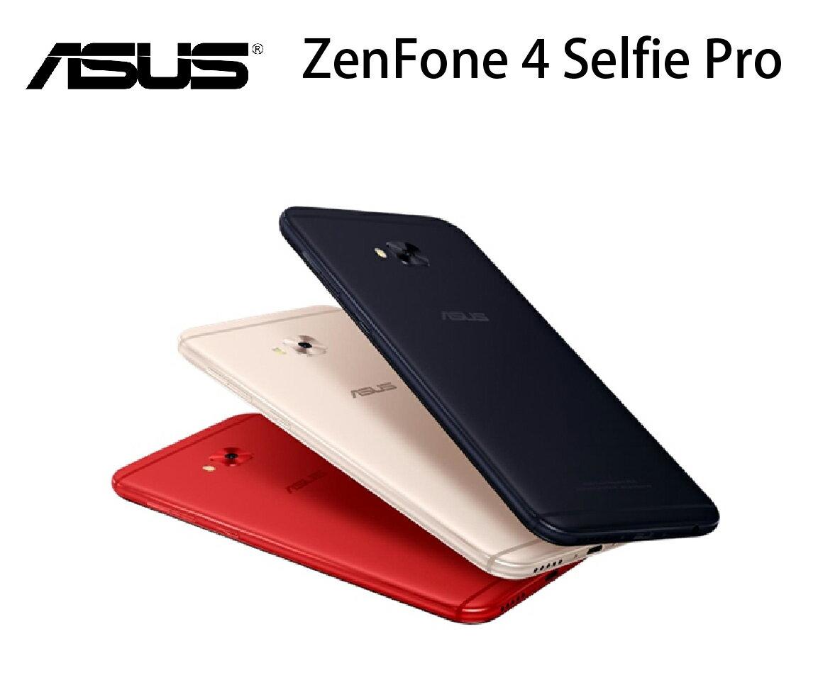 [滿3000加碼送15%/12期零利率]華碩 ASUS ZenFone 4 Selfie Pro ZD552KL 4G/64G 5.5吋 - 黑/金/紅 《贈32G記憶卡》
