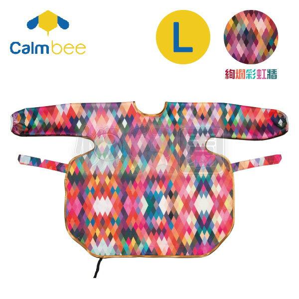 澳洲Calmbee神奇防漏圍兜長袖款L號-絢爛彩虹牆【悅兒園婦幼生活館】
