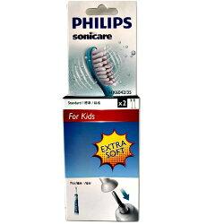 PHILIPS 飛利浦 兒童音波牙刷HX6311專用標準刷頭(一組二入) HX6042 / HX-6042